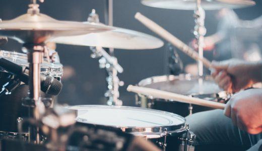 ドラム初心者向けに!これから始める方も今日からできる基礎練習方法