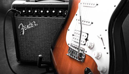これがないとギターは弾けない!?エレキギターを始める際に絶対必要なもの6選