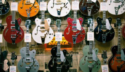 【これから買う人へ】ギターメーカーおすすめ一覧!安い順に徹底評価