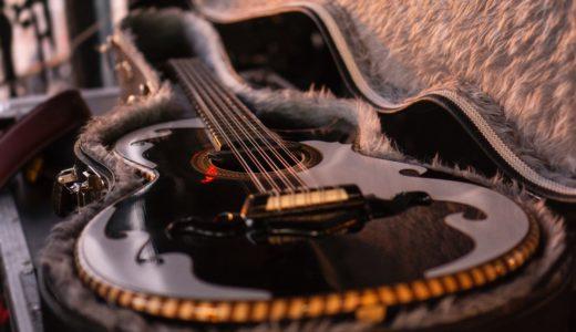 知っておきたいギターケースの基礎知識!おすすめのタイプを場面ごとに解説