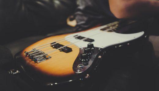 ベース初心者の方に送る簡単にコピーできるおすすめ練習曲6選
