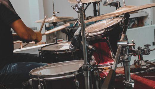 ドラム初心者の方に送る簡単に叩くことができるおすすめ練習曲7選