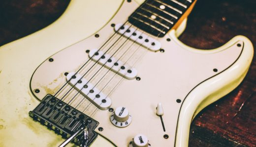 ギタリストなら知ってて当然!ギターが喜ぶメンテナンス術7選