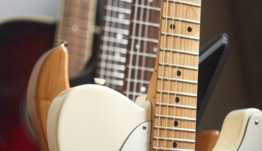サビる前にギターの弦交換を!初心者が知っておくべき弦の張り替え方法