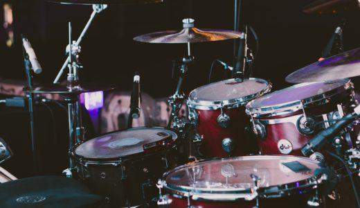 ドラムを始めたい人必見!ドラムを叩けるようになるまでのスタートガイド