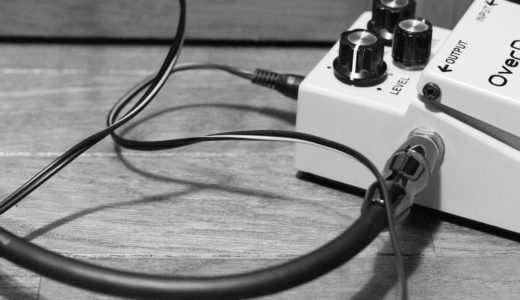 エレキギターの必需品!ギタリストがおすすめするシールドケーブル6選