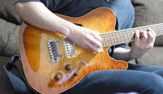 ギターの音作りは自分づくり?ギタリスト用の音作り入門講座