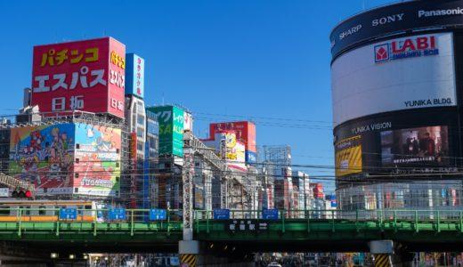 新宿のギター教室おすすめ7選|初心者にも人気のスクールを徹底調査