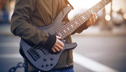5弦ベースとは?違いやメリットと初心者にもおすすめな3選を紹介